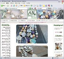 AN Beads Studio
