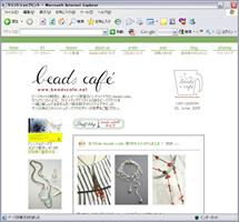 beads cafe